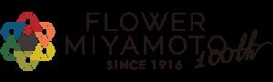 大阪市天王寺区にある花の卸売の株式会社宮本生花